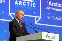 Стратегию развития Арктики на 16 лет примут до конца года