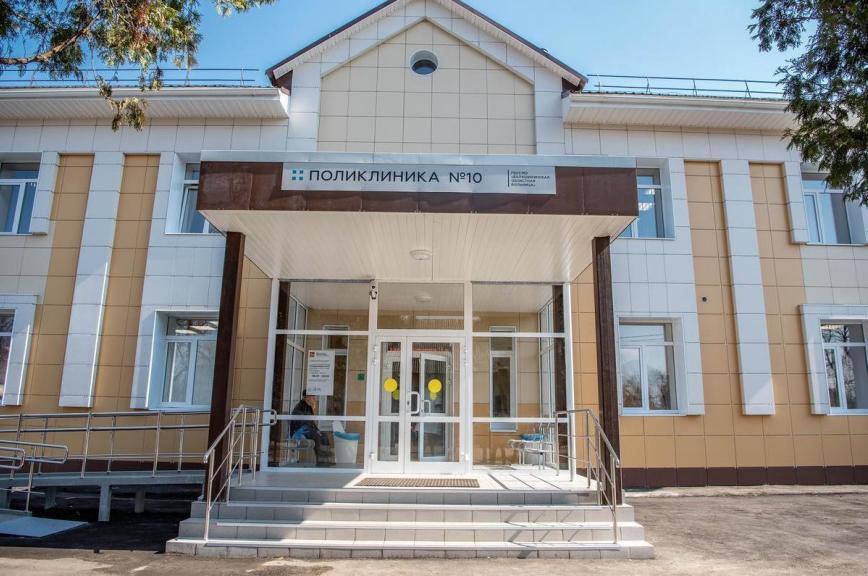 В Балашихе открылась новая поликлиника