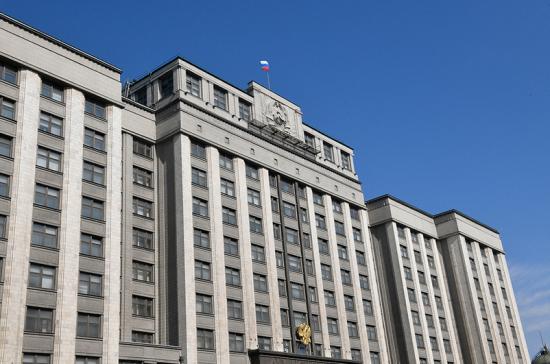 На Сахалине попросили Госдуму разобраться с распространением ложных карт России японской компанией
