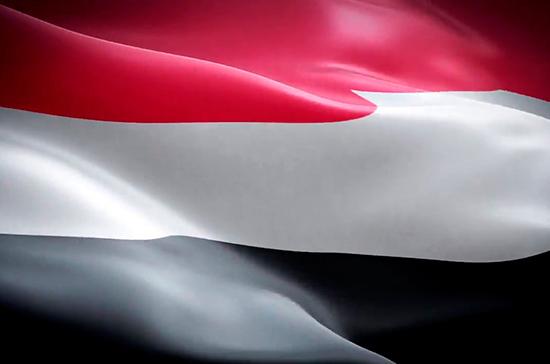 В Йемене надеются на помощь России в достижении устойчивого мира в стране