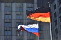 Эксперт оценил заявление немецкого политика о незаконности санкций США