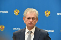 ЦИК не подтвердила подготовку изменений избирательного законодательства