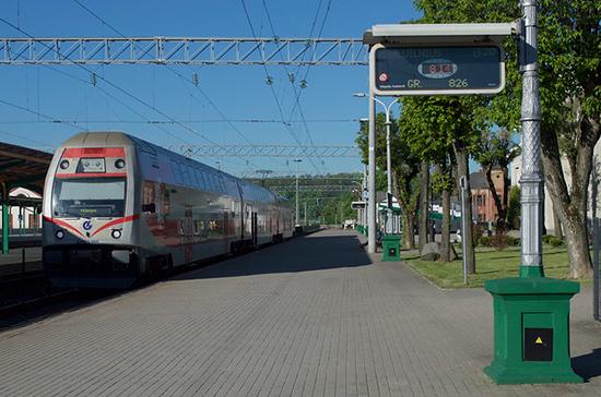 Литовский министр рассказал, зачем нужна железная дорога Rail Baltica