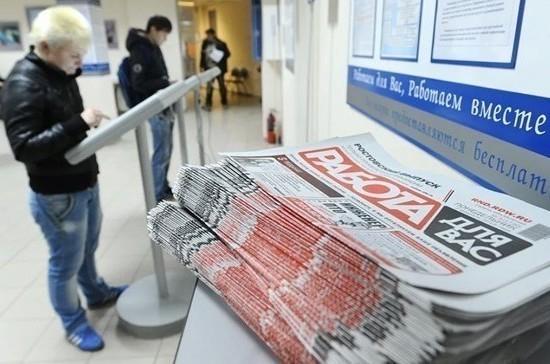 Нетрудоустроенных больше года россиян отправят на любую работу