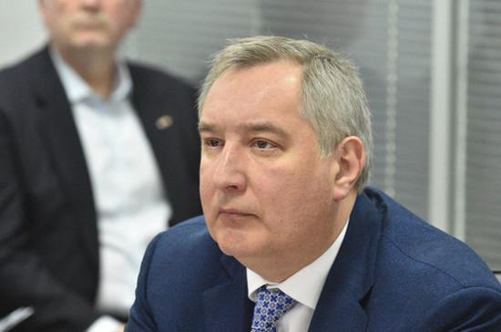Рогозин рассказал о строительстве российского лунного корабля