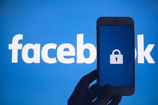 Facebook оштрафовали на три тысячи рублей