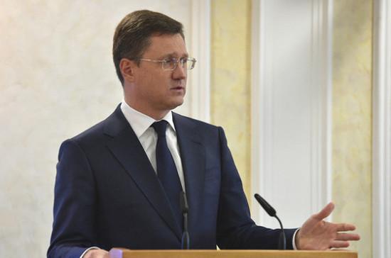 Новак раскритиковал санкции США