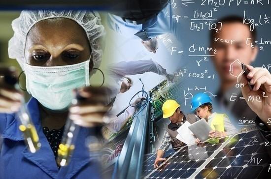 Россия вложит в науку и технологии 10 триллионов рублей