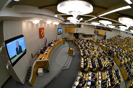 Госдума приняла законопроект о классных чинах во втором чтении