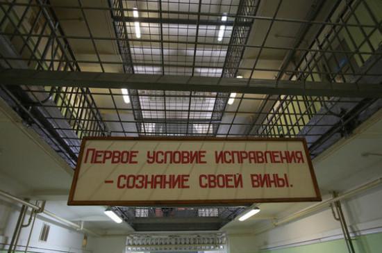 Варвару Караулову выпустят из колонии по УДО