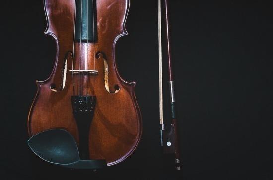Музыкантов хотят освободить от пошлины за вывоз струнных инструментов на гастроли