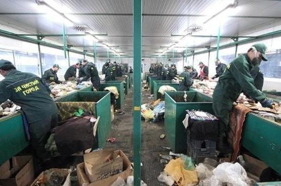 У «мусорной реформы» появился оператор