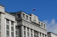В Госдуму внесли пакет законопроектов о совершенствовании механизма специнвестконтракта