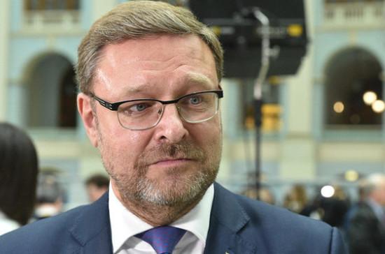 Косачев: сенаторы России и Италии готовят совместный доклад о двусторонних отношениях