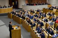 Госдума и кабмин создадут рабочую группу для подготовки законопроектов по итогам отчёта Медведева