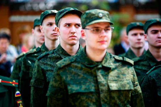 Список освобождённых от мобилизации россиян хотят расширить