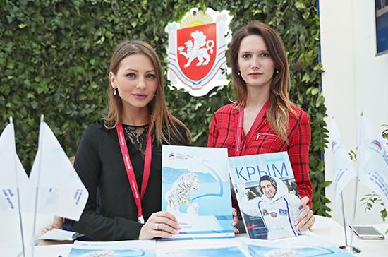 Ялтинский международный экономический форум развеял миф об изоляции Крыма