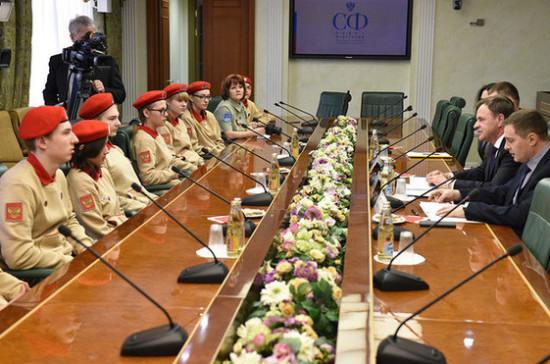 Юнармейцам провели экскурсию по Совету Федерации