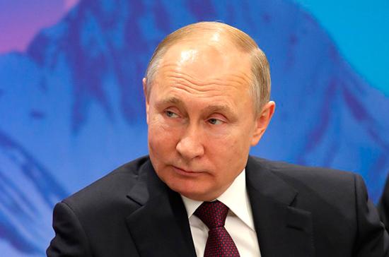 Путин призвал «не размахивать шашкой» при реформах судебной и правоохранительной систем