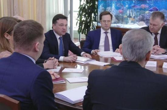 Глава Подмосковья поручил обеспечить порядок в майские праздники