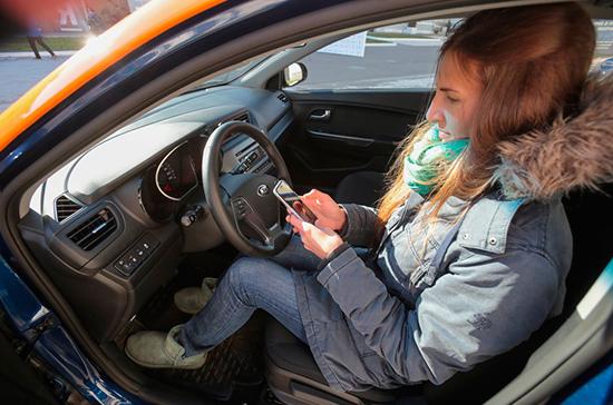 Каршеринговые авто предложено оборудовать алкозамками