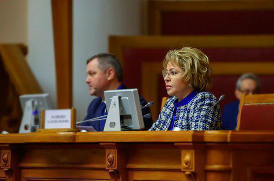 Парламентарии СНГ передадут молодёжи опыт дружбы народов