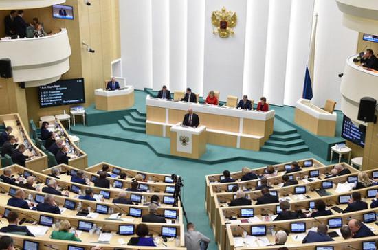 В России появятся муниципальные округа