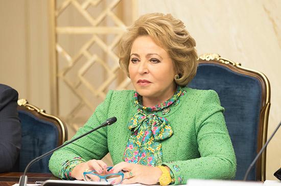 Матвиенко обсудит с главой Нацсобрания Кувейта судьбу россиянки Лазаревой