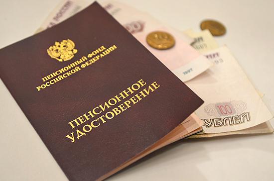 Бибикова заявила о необходимости принятия законопроекта об упрощении назначения пенсий в Крыму