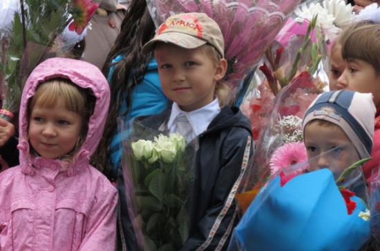 В Подмосковье одновременно заложили 50 школ
