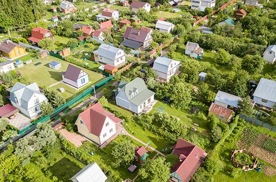 Минтруд до 5 июня внесёт в кабмин проект о строительстве садовых домов на средства маткапитала