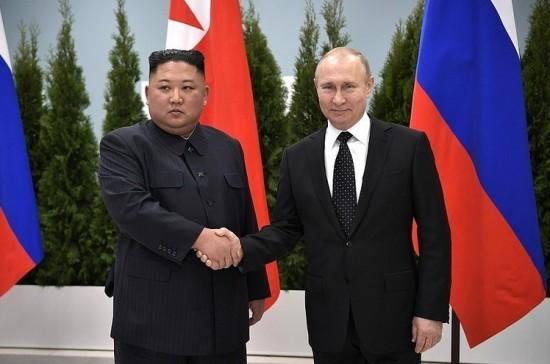 Эксперт назвал экономические проекты главной темой переговоров Путина и Ким Чен Ына