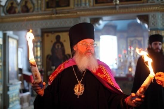 Сергей Гаврилов рассказал, когда Благодатный огонь прибудет в Москву
