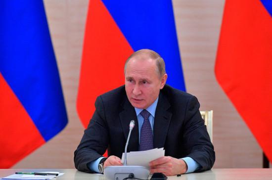 Путин призвал внимательнее подходить к обеспечению безопасности детского летнего отдыха