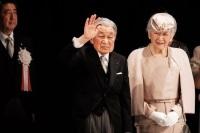 Япония попрощалась с императором Акихито