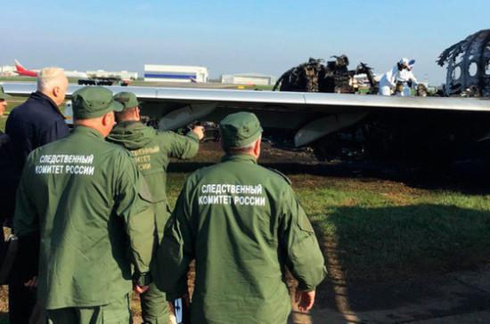 Следственные действия на месте сгоревшего SSJ-100 завершены