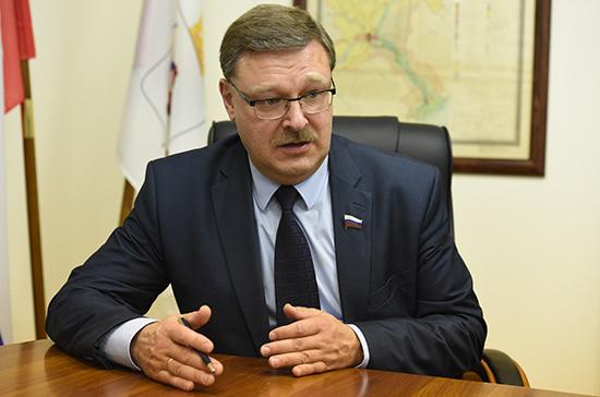 Константин Косачев: надо говорить о возможности полной отмены визового режима между Россией и Японией