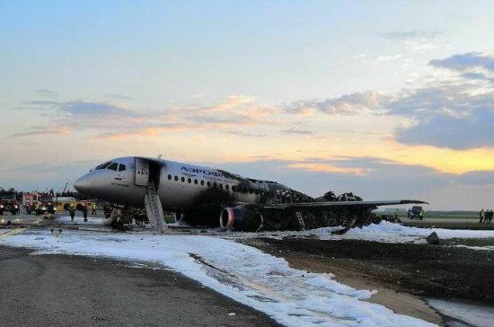 Мурманская область выделит по 1 млн рублей семьям погибших при авиапроисшествии
