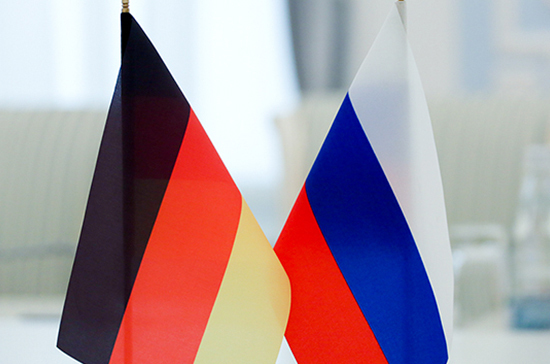 Депутаты Госдумы и Бундестага назвали условия отмены взаимных санкций