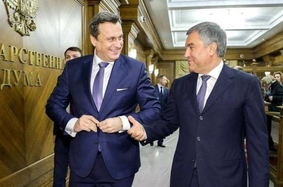 Володин и спикер Нацсовета Словакии обсудят в Москве вопросы межпарламентского взаимодействия