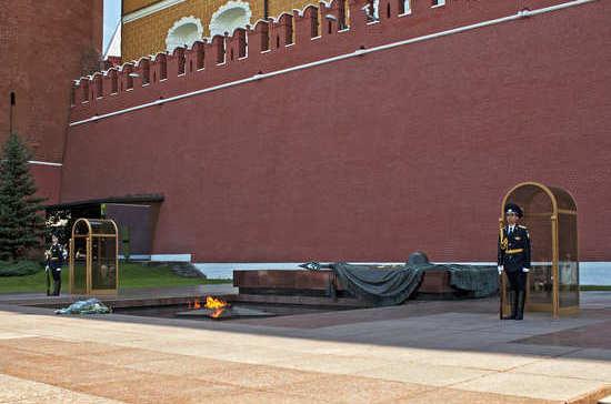Мемориал Неизвестного Солдата в Александровском Саду установлен 52 года назад