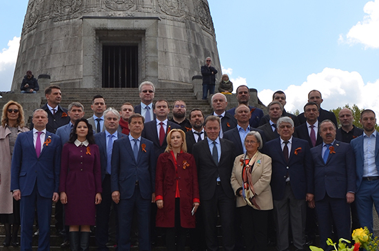 Депутаты Госдумы пригласили немецких коллег на Международный парламентский форум