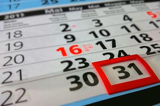 Минтруд разработал график праздников и выходных в 2020 году