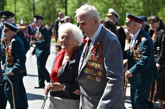 Опрос: каждый второй россиянин собирается принять участие в праздновании Дня Победы