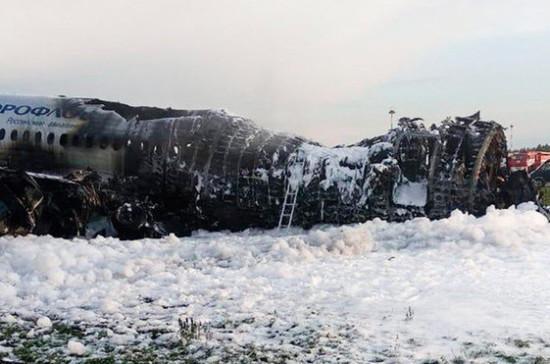 Число госпитализированных в результате катастрофы в Шереметьеве возросло до 10