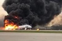 Опубликована расшифровка переговоров пилота сгоревшего SSJ-100 с диспетчерской