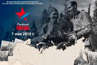 Депутаты Госдумы написали «Диктант Победы» в Берлине