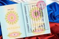 Украинским беженцам предлагают выдавать РВП без квот