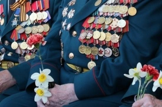 В России пересчитали участников Великой Отечественной войны