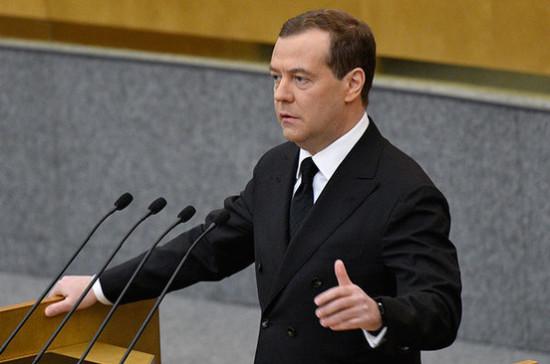 Медведев сократил срок согласования в кабмине проектов документов по нацпроектам